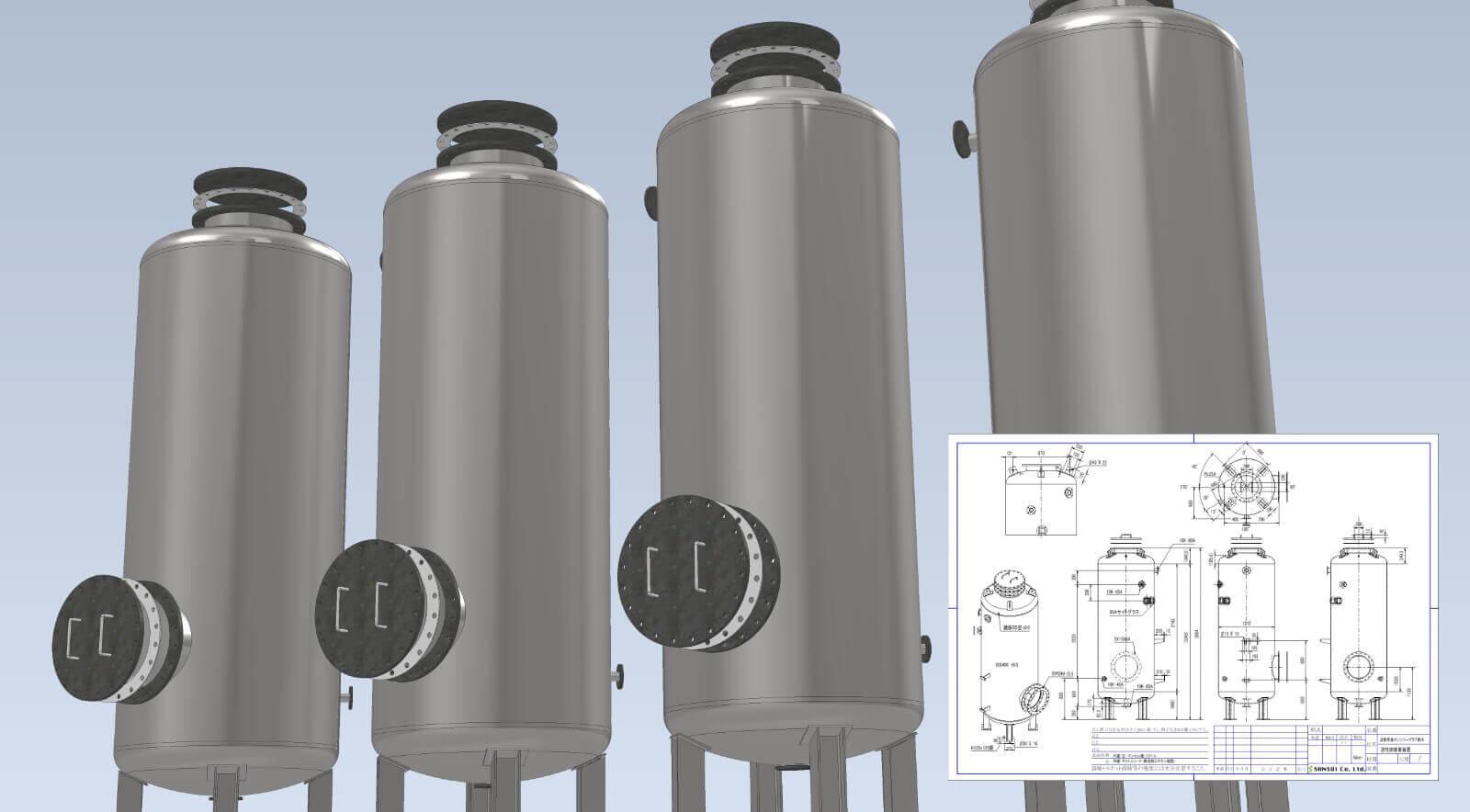 活性炭吸着装置 設計